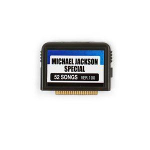 Songchip-MJ